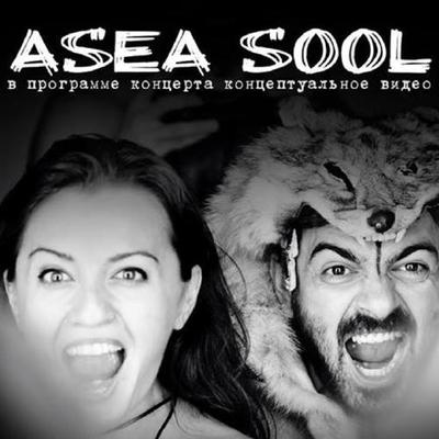 Asea Sool